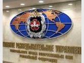 Российское ГРУ предупредило Сакартвело. 24002.jpeg