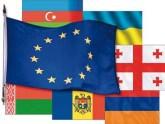 """В Тбилиси обсудят роль гражданского общества в """"Восточном партнерстве"""". 22003.jpeg"""