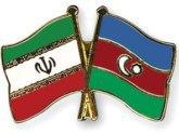Иран и Азербайджан заинтересованы в расширении связей. 25004.jpeg