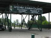 В Абхазии будут выбирать депутатов Госдумы. 25008.jpeg