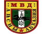 Застрелился бывший министр внутренних дел Абхазии. 27010.jpeg