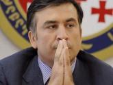Последний год Михаила Саакашвили. 26012.jpeg