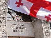 Вашакидзе: РФ не обеспечивает нормальную работу грузинских дипломатов в Москве. 23018.jpeg