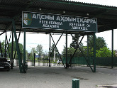 The State Duma deputies will be elected in Abkhazia. 25020.jpeg