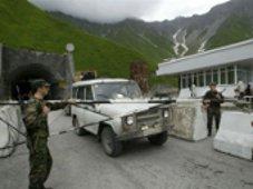 Южная Осетия ограничивается. 24022.jpeg