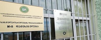 Исповедь заключенного, или 4 года в грузинской тюрьме. 29032.jpeg