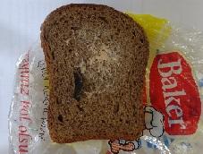 Бакинский хлеб: ешьте на