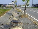 В Азербайджане произошло новое землетрясение. 23046.jpeg