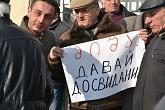 Нерукопожатный Саакашвили. 29048.jpeg
