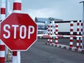 Иран готов открыть новый КПП на границе с Азербайджаном. 23051.jpeg