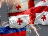 Саакашвили: Грузии и России следует углублять связи. 22062.jpeg