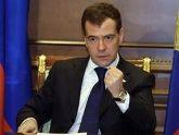 Медведев: Вступление России в ВТО – всем на пользу. 24062.jpeg