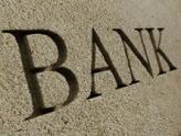 Азербайджанские банки нацелены на Сакартвело. 22065.jpeg