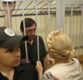 Нестрогий режим для Тимошенко. 26070.jpeg