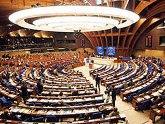 Армения: Подкомиссия ПАСЕ по Карабаху некомпетентна. 23082.jpeg