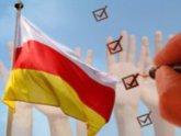 Плиев: Южная Осетия выбирает Россию. 26092.jpeg