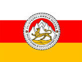 Residents of South Ossetia agree to join Russia. 24093.jpeg