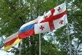 Южная Осетия за базар не отвечает. 27097.jpeg
