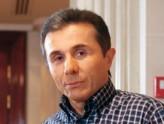 Пресс-секретарь: Иванишвили - снова гражданин Грузии. 23107.jpeg