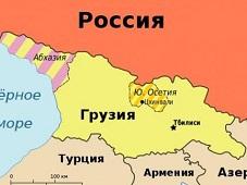 Грузино-российский диалог ни о чем. 29110.jpeg