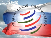 Каландадзе: Соглашение по ВТО Грузия и РФ подпишут 10 ноября. 24113.jpeg