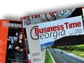 """""""Business Time Georgia"""" будет работать с """"Аэросвит"""". 23117.jpeg"""