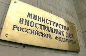 Россия исключает вмешательство во внутренние дела Южной Осетии.