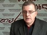 Иванишвили встретился с Арешидзе. 24133.jpeg