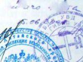 В Грузии проходит амнистия граждан, подделавших документы. 21139.jpeg