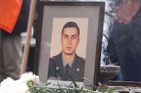 Экстрадиция Сафарова: преступление без наказания. 28139.jpeg