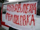 Грузинский профсоюзный лидер готов голодать. 22142.jpeg