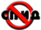 Сакартвело отмечает Международный день борьбы со СПИДом. 25146.jpeg