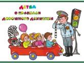 Грузинские педагоги обучились правилам дорожного движения. 21162.jpeg