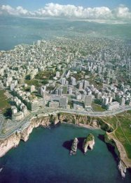 Опасная красота Ливана. 27163.jpeg