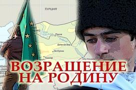 Сирийские черкесы меняют Россию на Израиль?. 28165.jpeg