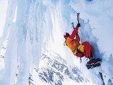 Спасатели ищут пропавшего в горах альпиниста. 21173.jpeg