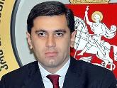 """""""Грузинская партия"""" надеется на единение. 23180.jpeg"""
