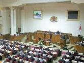 """Парламентарии """"разгадывают"""" заявление Саакашвили. 24185.jpeg"""