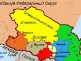 Кадыров начинает передел Северного Кавказа. 28187.jpeg