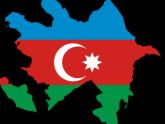 Азербайджан празднует День государственного флага. 24205.png