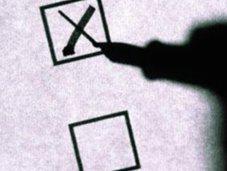 Выборы в Грузии: огласите весь список, пожалуйста. 27205.jpeg