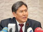 Президенты Киргизии и Грузии договорились углублять отношения. 25210.jpeg