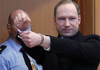 Грузинские жертвы норвежского террориста. 27214.jpeg