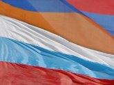 Россия и Армения активизируют культурные связи. 22219.jpeg