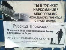 Русские – гости на Кавказе?. 27231.jpeg