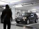 В Москве задержаны грузины, совершавшие кражи BMW. 21235.jpeg
