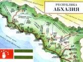 Кишмария: Тбилиси придется признать госграницу с Абхазией. 22243.jpeg