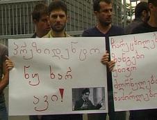 Язык ненависти Михаила Саакашвили. 28249.jpeg