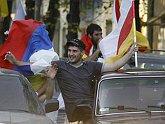 Южная Осетия смакует независимость. 22264.jpeg