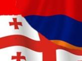 Georgian-Armenian Economic Commission will meet in Batumi. 24274.jpeg